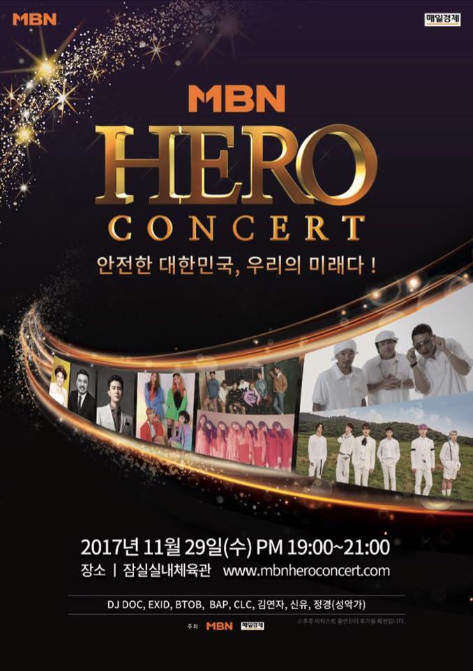就算是免費的陣容也是相當的好啊!去年就請到了BTOB、B.A.P、JBJ、EXID、CLC等等,而今年的《히어로 콘서트(Hero concert)》於11月23日在首爾蠶室室內體育館舉辦,陣容也相當精彩呢!一起來看看吧!