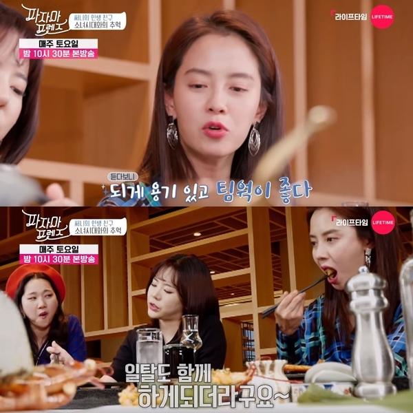 智孝聽完之後表示:「妳們真的很有勇氣,而且團隊精神也很棒」,Sunny則回應:「真的是連