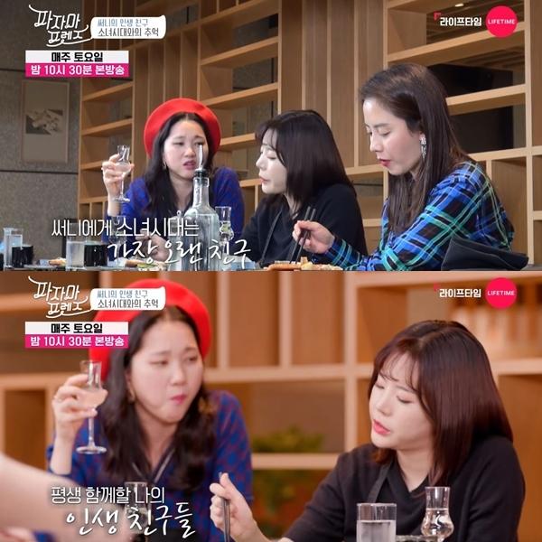允珠在最後說:「少女時代成員們對於Sunny來說應該是最長久的朋友了吧!」Sunny也點頭回應:「幾乎可以說是