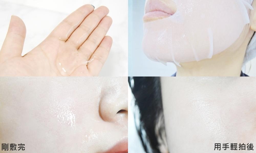 這款面膜的精華液真的多!到!爆!有種買精華液送面膜的感覺XD 所以敷完面膜後記得袋內剩餘的精華也可以拿來抹脖子或是會乾燥暗沉的身體部位,也可裝進噴霧空瓶裡當作保濕噴霧。而這款面膜的面膜紙也很用心,採用了低刺激、高服貼度的玉米纖維面膜紙,有助於肌膚快速地吸收面膜中的營養成分,讓肌膚大口喝下能讓肌膚變得透亮嫩白的鮮果汁,而且是喝到飽XD 記得把面膜放進冰箱冰起來,敷的時候可以收縮毛孔哦~