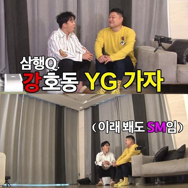 結果這才過沒多久,就換勝利反過來以同樣的「三行Q」回敬姜鎬童,問他「要不要跳槽到YG」ㅋㅋㅋ