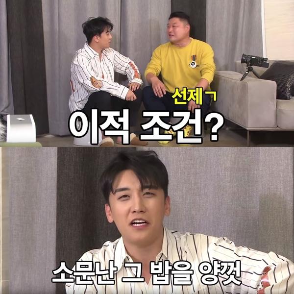 但事情可沒這麼簡單,姜鎬童立刻追問:「跳槽的條件是什麼?」勝利回答:「YG的食堂想吃多少都可以盡情地吃!」