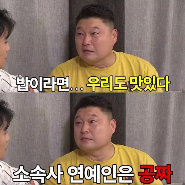 沒想到,姜鎬童卻說:「我們SM的食堂也沒在開玩笑的,所屬藝人去吃都是免費的」勝利聽到這裡已經開始瞳孔地震...