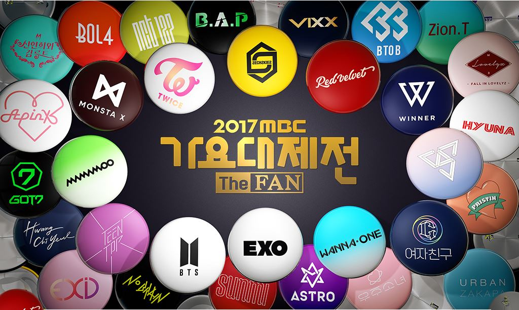 #《MBC歌謠大祭典》12月31日 每年都在31日播出的《MBC歌謠大祭典》,去年MBC因為大規模的罷工事件,讓許多節目相繼停播,像是《無限挑戰》、《Show!音樂中心》及《我獨自生活》也有有進入停播階段,當時大家都擔心《MBC歌謠大祭典》無法如期舉辦,所幸問題解決後如期舉行!