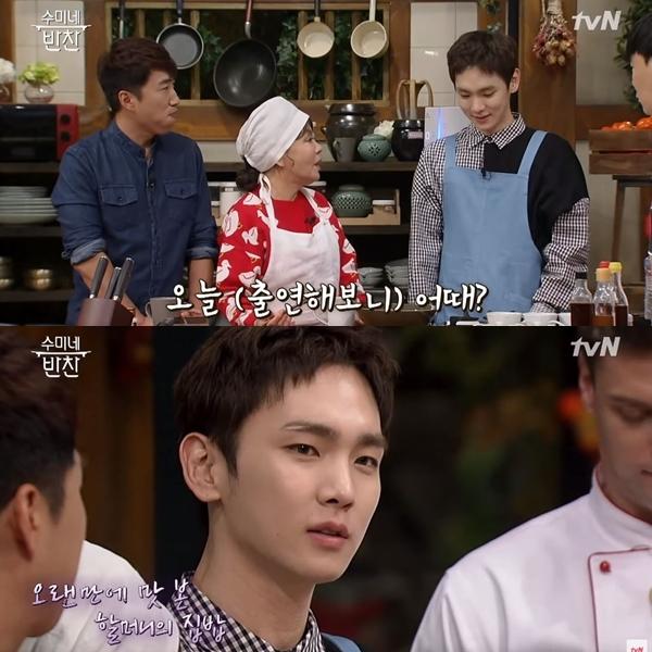 21日,Key出演了tvN綜藝節目《守美家小菜》,在節目的最後,守美老師詢問Key的出演感想,Key表示:「真的很想念像這樣親手做的家常菜,這是去外面的餐廳也很難找到的味道。」
