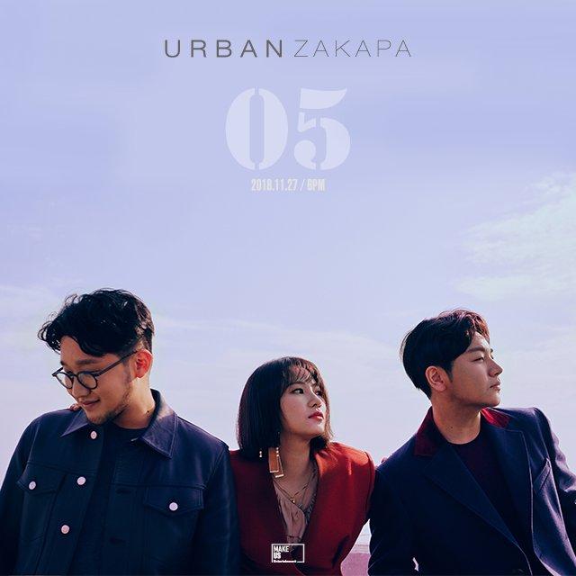 11月27日 Urban Zakapa 美聲團體Urban Zakapa確定將於27日發行睽違4年的正規專輯《05》,專輯未發行就話題性超高,此次雙主打《讓今夜特別的是》及《隨意》MV都是由「臉蛋天才」車銀優擔任男主角。 擁有感性嗓音的他們,歌聲很適合在目前的季節聆聽,Urban Zakapa回歸同時展開韓國巡迴演唱會。