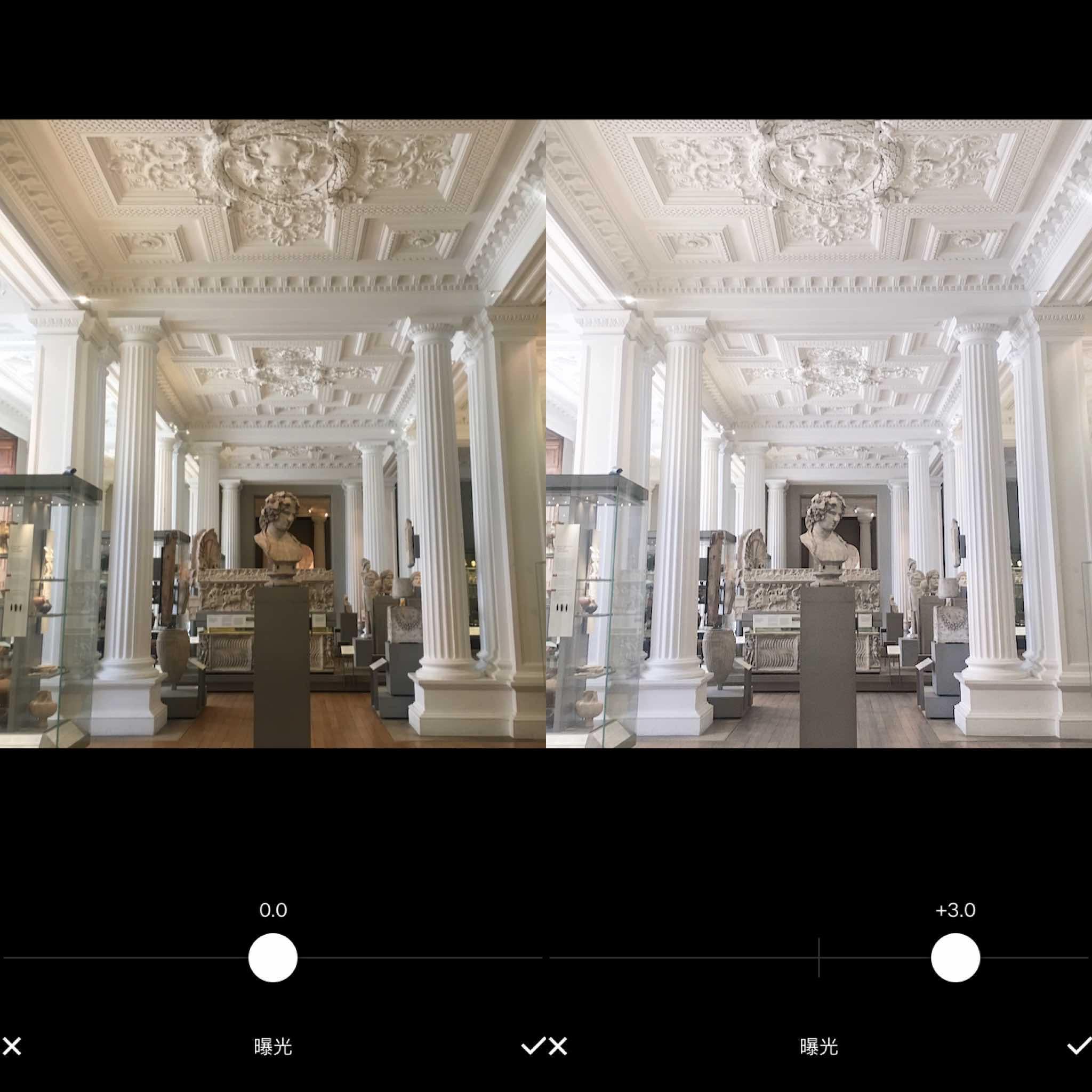 再來進入進階版的場景修圖! 第一步,先調整整張照片的曝光度,亮度及曝光度是讓照片最容易看起來白淨的關鍵,但在調整時不要調整得過頭讓整張照片大曝光喔!