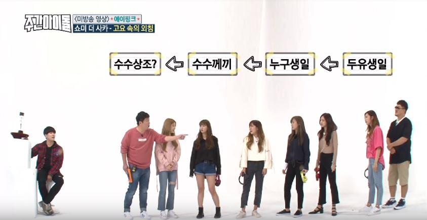 將將~有四種答案~~最後恩地的答案竟然是超SWAG的英文+韓文組成?XDDD 「DO YOU 生日」快笑死啦~