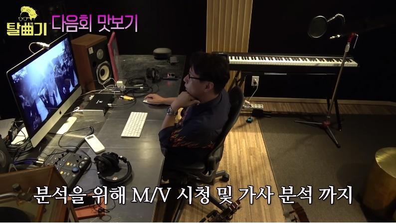 尹鍾信也自爆「有個問題...我不太認識防彈少年團」,為了瞭解防彈少年團,他就開始研究起他們的歌曲和MV,也稱讚「孩子們的表演非常棒」。