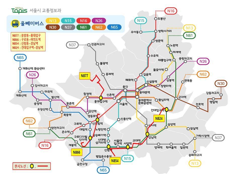 圖中是增加的路線圖,首爾市政府希望大家都可以搭乘「貓頭鷹公車」安全的回家。