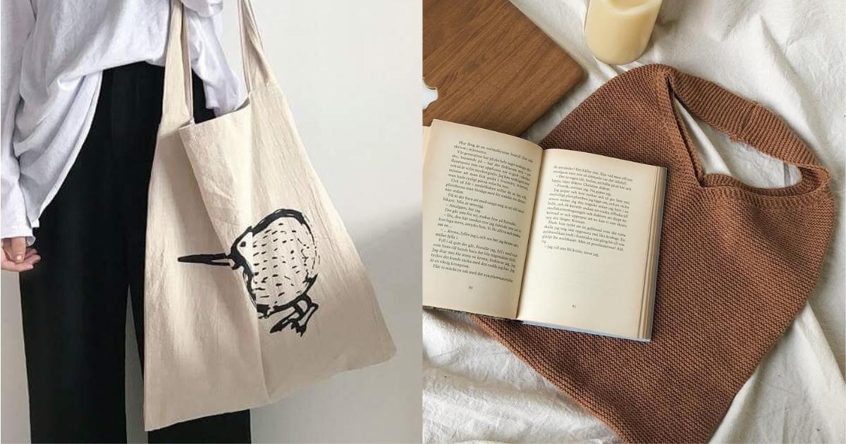 如果你跟我一樣,買不起貴桑桑的精品包,又或是揹膩千篇一律的帆布包的話,那就來看看韓系小姐姐們的包包選擇吧!為了穿搭需求,這種平價包款多買幾個也不為過吧!