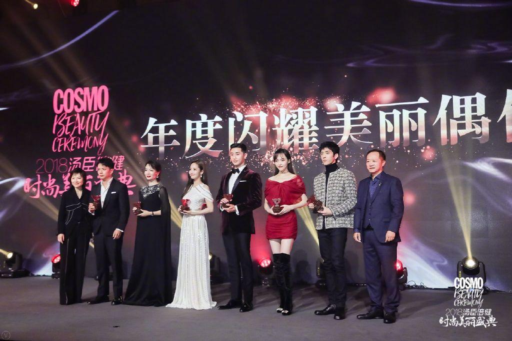 典禮進行時,朴敘俊、朴敏英兩位都獲得「年度閃耀美麗偶像獎」才一起上台領獎,這才有了難得的同框同台畫面。