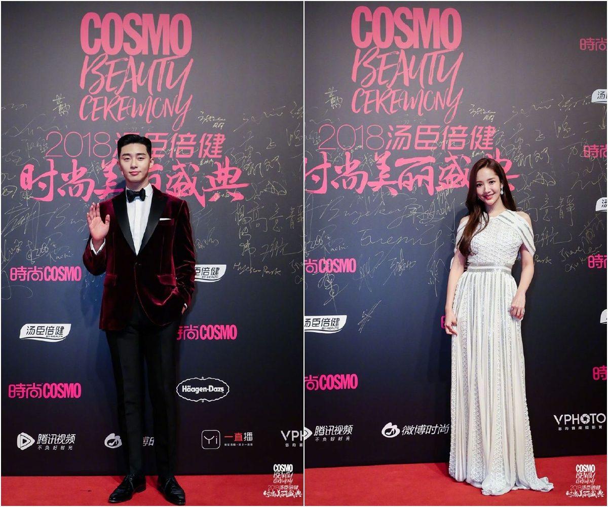 朴敘俊、朴敏英碰巧都有出席在上海舉辦的「2018時尚COSMO美麗盛典」正常來說一起拍攝戲劇的主角們應該會一起現身,但走紅毯的時候明顯可以看出朴敘俊、朴敏英一前一後分開進場。