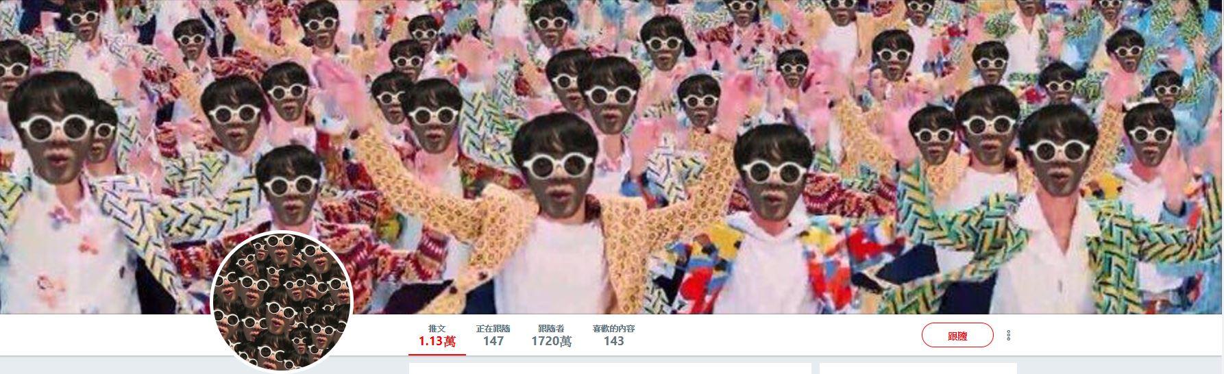 除了成員們各自祝大哥Jin生日快樂,連防彈twitter的封面和大頭貼照都換成Jin的圖片,特製版的墨鏡合成圖玩弄大哥的各種小花招,再次讓大家看到防彈彼此之間的好感情。