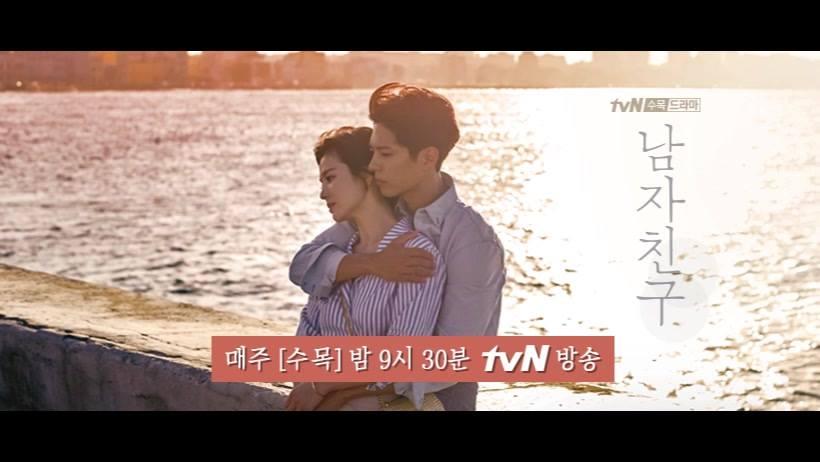 上週開播的韓劇《男朋友》由宋慧喬、朴寶劍主演,首播收視率就刷新了tvN電視台水木連續劇首播的最高收視紀錄!