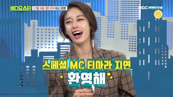 最近以特別MC身分出演《Video Star》的芝妍,這次更是等了許久才在綜藝節目上再看到她,一開場就讓人聽到她開朗的笑聲。