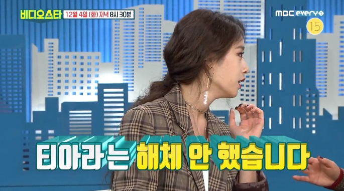 芝妍聽到後就大笑說「T-ARA沒有解散」,這也是非常多粉絲們關心的問題啊,聽到成員親自回答大家就可以放心了!