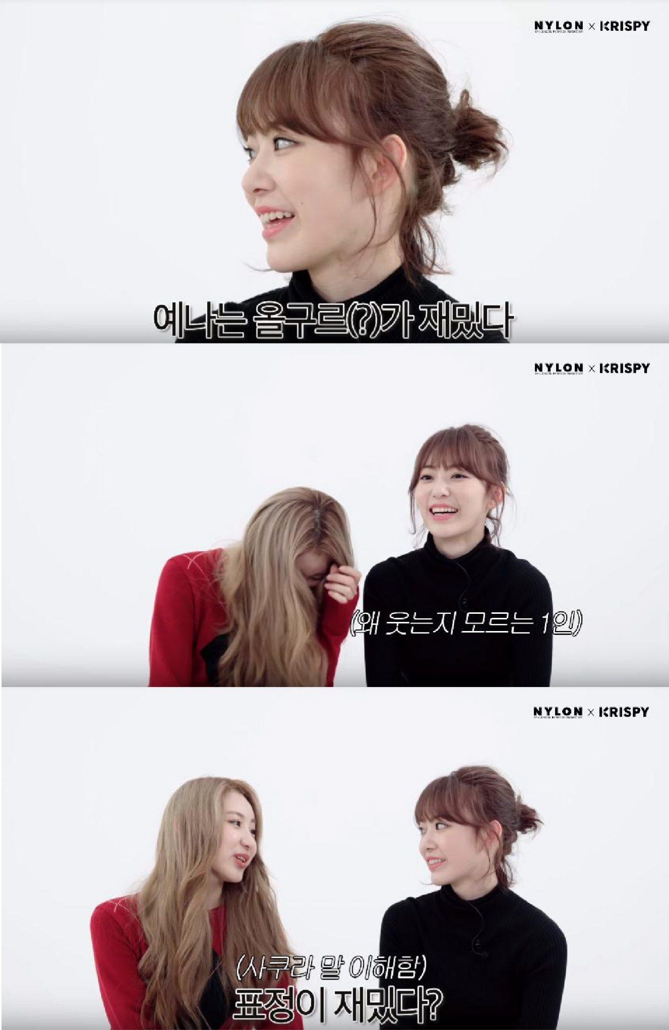 關鍵字「綜藝」宮脇咲良說「崔叡娜的臉很好笑」原來她要講的是表情很好笑,一不小心變成DISS成員,把彩讌都笑翻啦~
