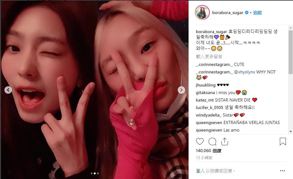 寶拉也在自己的instagram上祝福孝琳,並開玩笑寫「你現在也快要...3....了ㄎㄎㄎㄎ」,暗示孝琳也即將邁入3字頭了XDD