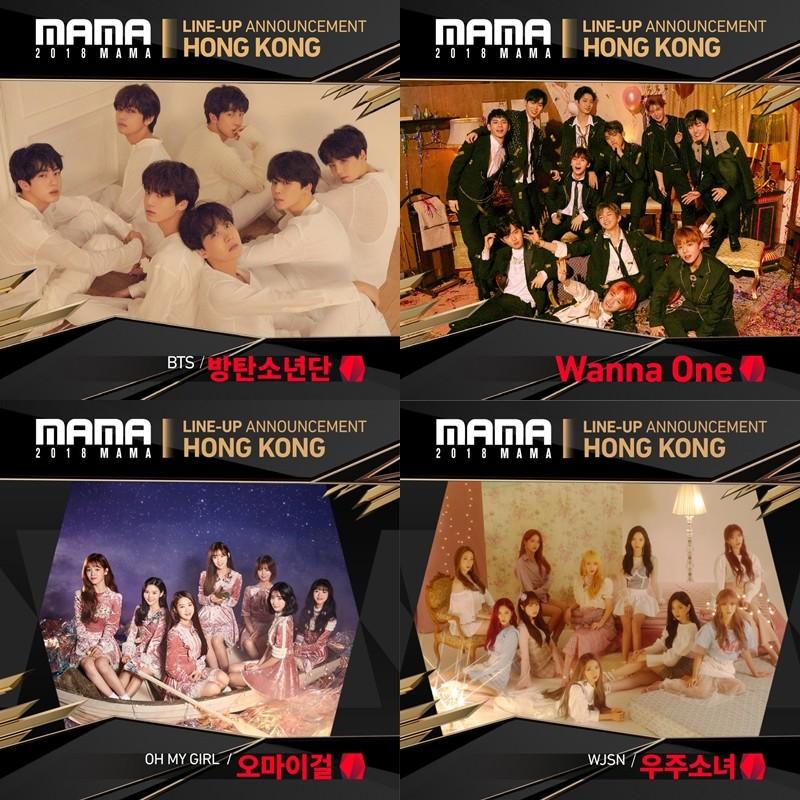 香港場出席韓國藝人有GOT7、Roy Kim、MOMOLAND、防彈少年團、善美、SEVENTEEN、IZ*ONE、OH MY GIRL、宇宙少女、Wanna One、請夏、Heize。