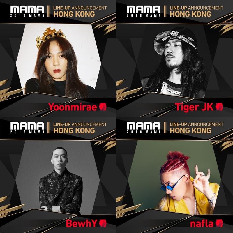 此次更請來引領韓國嘻哈樂的Rapper們出席,由Tiger JK&尹未來領軍nafla、The Quiett、BewhY、Swings、CHANGMO、Paloalto、媽咪手等。預計當天可以看到韓國嘻哈界傳說們的舞台!