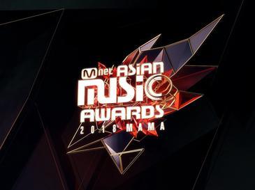 本周進行的MAMA頒獎典禮從10號的韓國場開始,12號日本,14號最終站則會前往香港,韓國場的部分進行了新人獎及包括製作人、作曲家等幕後工作團隊的獎項