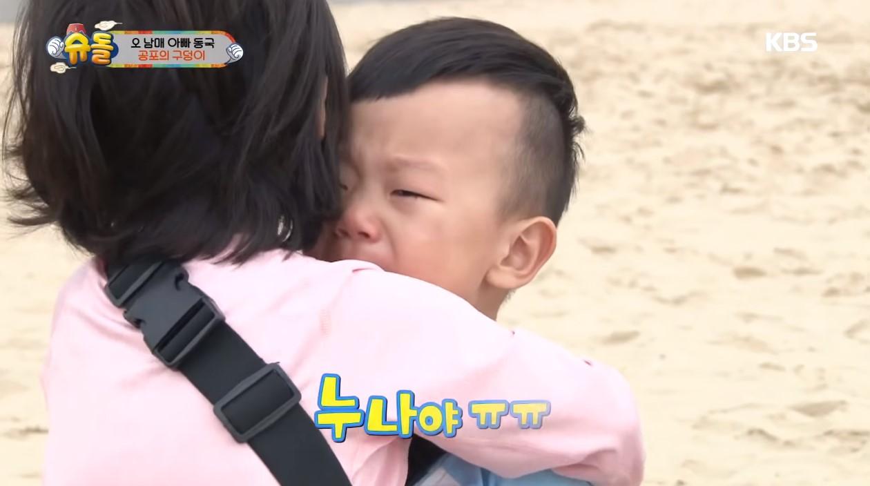 最後被爸爸給抱出的大發一把被雪雅給抱住,兩人抱在一起哭成淚海,原來雪雅是以為再也看不到大發了所以才哭得這麼兇