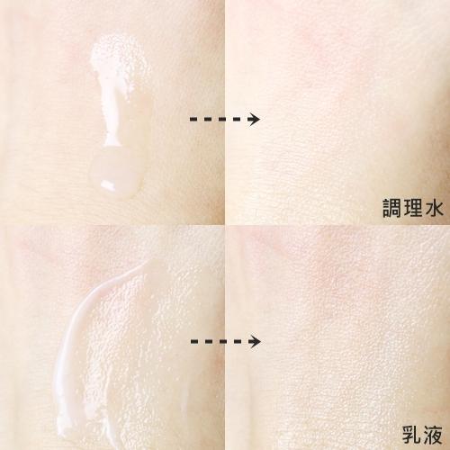 調理水及乳液的質地都非常輕盈舒適,在冬季保養品中算是非常清爽的質地,(夏天使用也沒問題!) 油肌們有沒有彷彿看見救星的感覺啊XDD 早晚洗完臉後就可以先用調理水輕輕擦拭肌膚,再使用適量的乳液,給予肌膚彈性及營養。除此之外還可以讓乾澀的肌膚恢復光澤,一次調理細紋、彈力、膚質、營養、毛孔問題,讓皮膚變得更透亮、更健康!