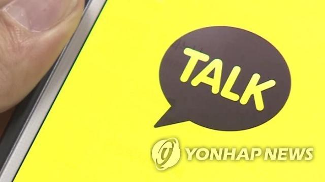 11日,Kakao talk推出了可以邊直播邊聊天的「Live Talk」服務。 「Live Talk」是能夠即時共享用戶現在模樣的功能,並且是能一邊聊天的新穎功能。不過直播聊天功能只支持在集體聊天室中。