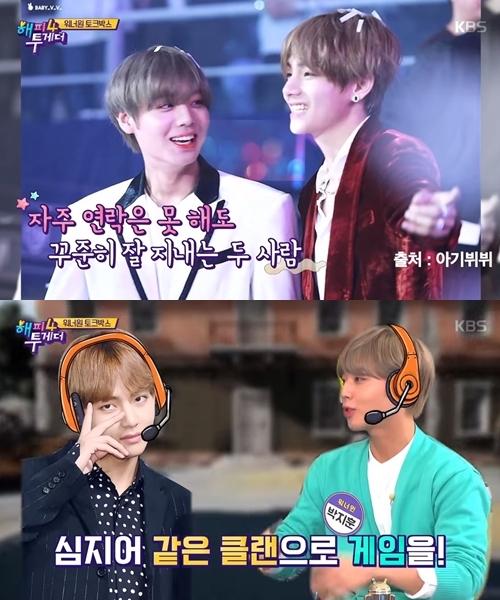 出道後經常能看見兩人親密的模樣,甚至在遊戲中也經常組隊一起玩,就連防彈另名成員 Jin 也會一起打遊戲,粉絲都直呼「志訓真的是超成功的粉絲了!」