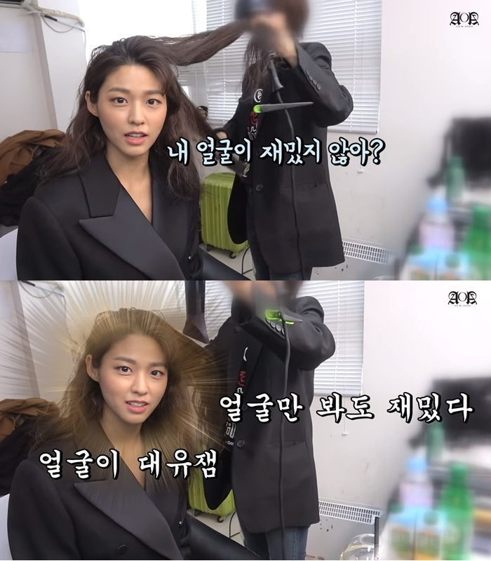 #AOA 雪炫 「健康美」代表之一的AOA成員雪炫,日前拍攝畫報在讓造型師整理頭髮時,一旁工作人員說到「好像少了點什麼趣味的東西」,這時雪炫則帶有自信的說「我的臉蛋不有趣嗎?」讓工作人員也忍不住讚嘆!