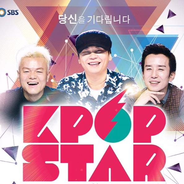 SBS 'KPOP STAR'