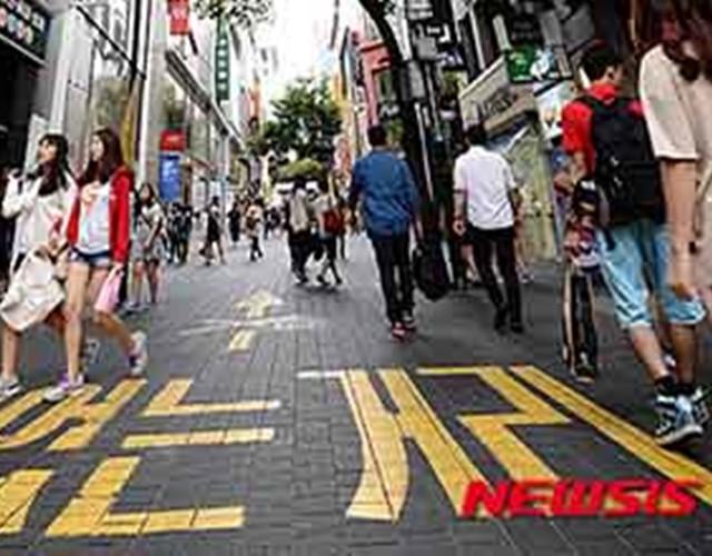 意圖使人出國!韓國百貨公司就可直接退稅!