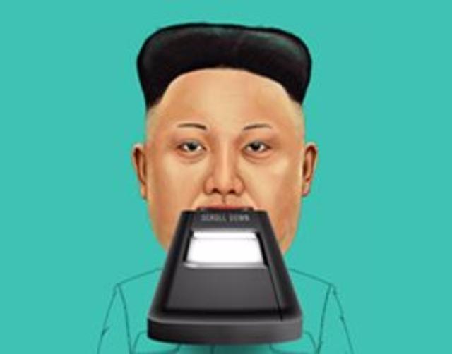 通往自由世界的鑰匙,偷渡進北韓的隨身碟