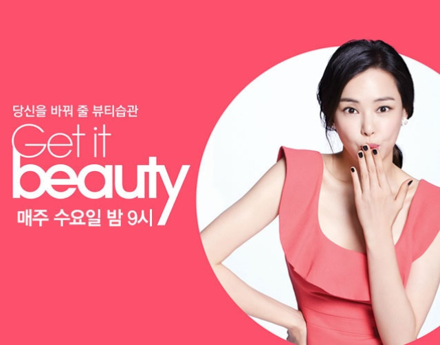 OnStyle|Get It Beauty