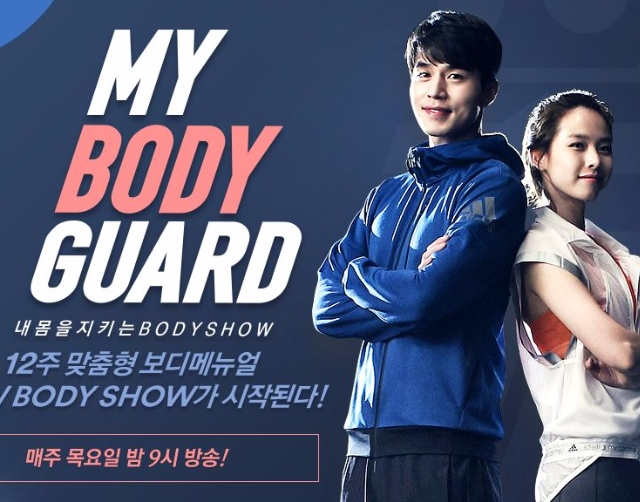 OnStyle|MY BODYGUARD