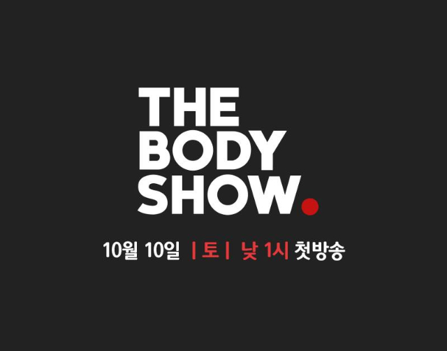 OnStyle|THE BODY SHOW