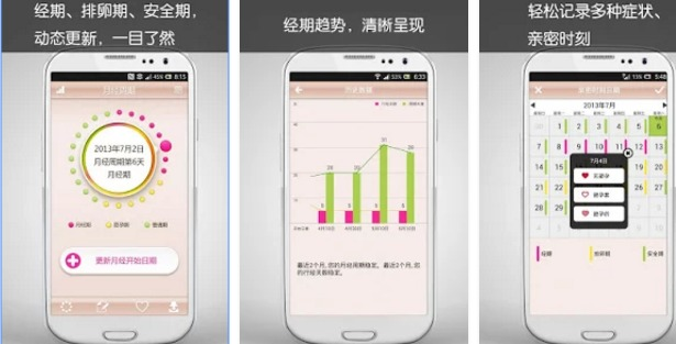 Android下載位置