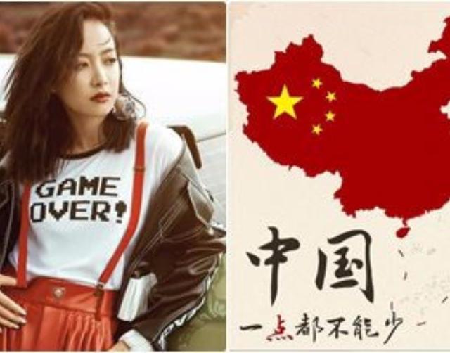 中國政府今恐嚇要開戰 f(x)宋茜IG表明「中國一點都不能少」惹怒粉絲