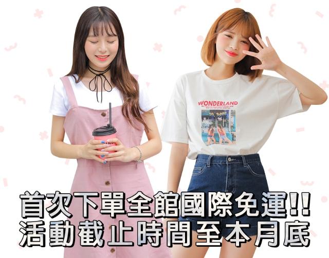 少女娜拉台灣官網