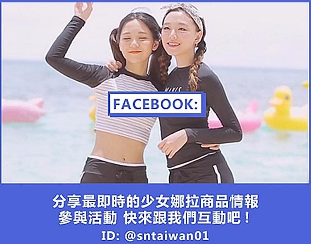 少女娜拉facebook