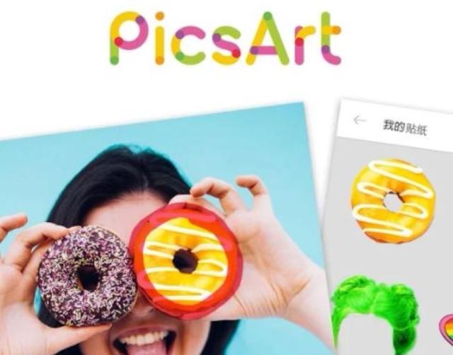 PicsArt Photo Studio: 拼貼畫製作工具 & 圖像編輯器