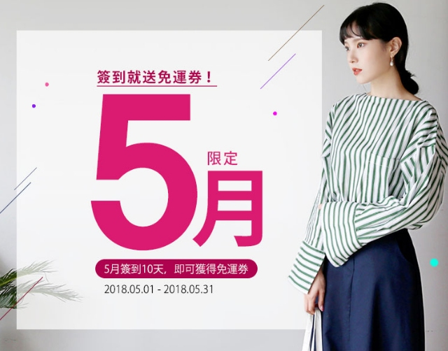 66girls台灣官網
