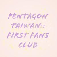 PENTAGON_TW